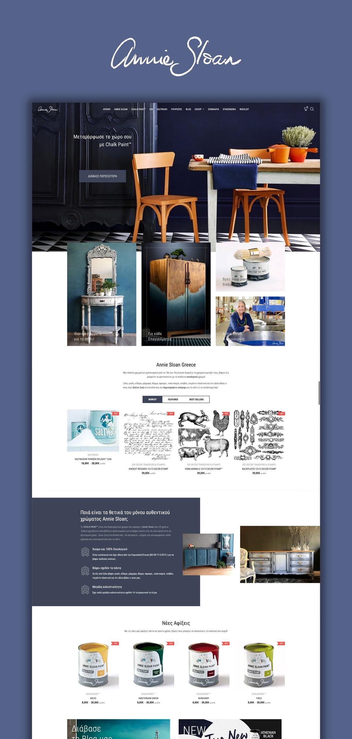 Νέο ηλεκτρονικό κατάστημα για την Annie Sloan Greece από το Dizzy Agency 3