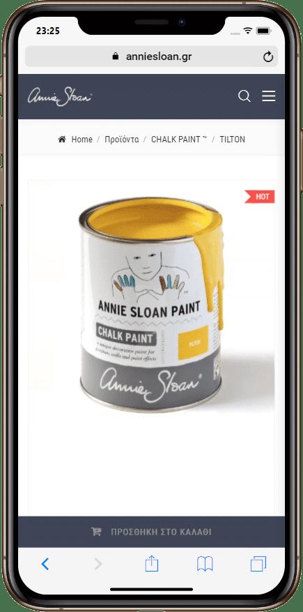 Νέο ηλεκτρονικό κατάστημα για την Annie Sloan Greece από το Dizzy Agency 1